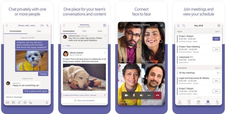 5 бесплатных альтернатив Zoom для видеозвонков на iPhone и не только