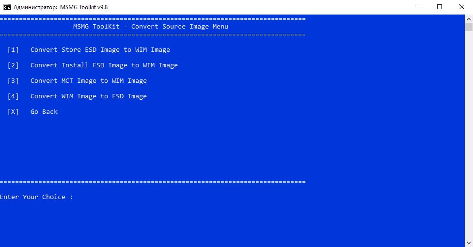 Потрошим Windows 10. Легкий способ собрать свой дистрибутив Windows