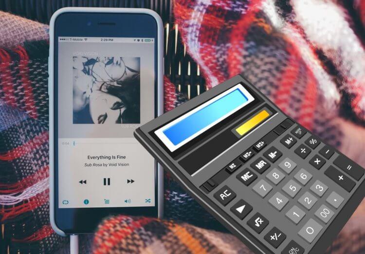 3 полезных приложения для iPhone, которые сегодня отдают бесплатно