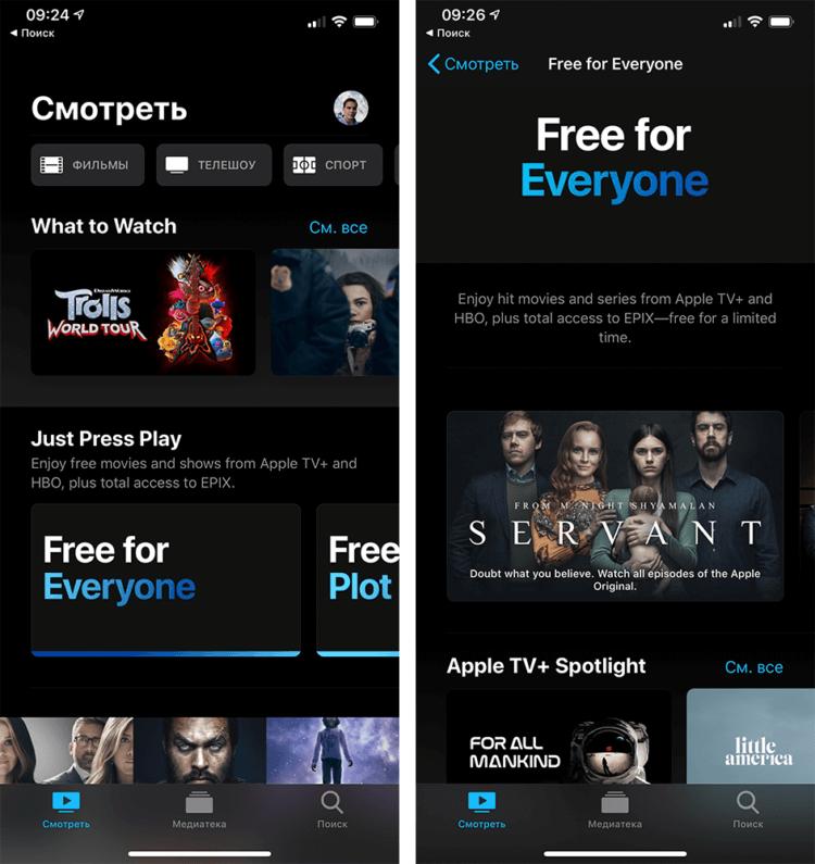 Apple сделала часть сериалов в Apple TV+ бесплатными: как смотреть?