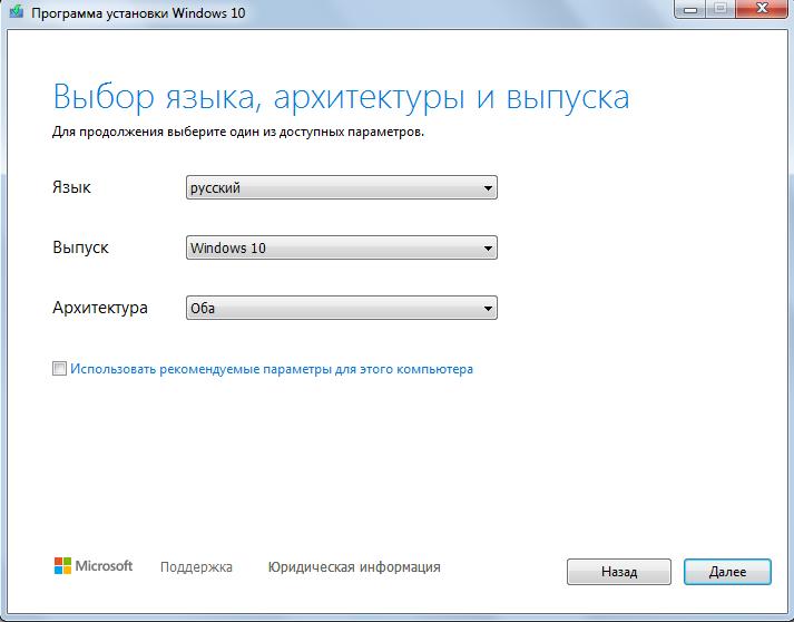 Windows Setup Automation. Учим Windows 10 ставиться на автопилоте и не задавать вопросов