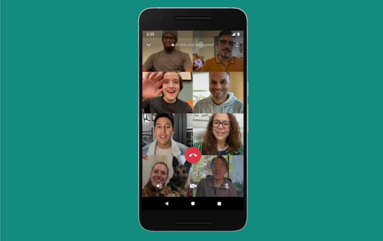В WhatsApp для iOS появились групповые звонки на 8 пользователей