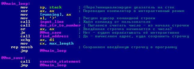 МикроБ. Пишем бейсик на ассемблере и умещаем в 512 байт