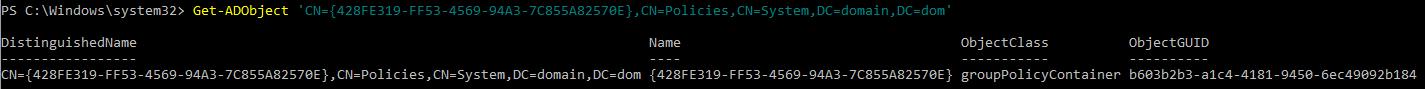 Бэкдоры в Active Directory. Используем групповые политики, чтобы сохранить доступ к домену