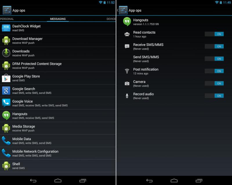 Безопасность Android. От первой до 11-й версии