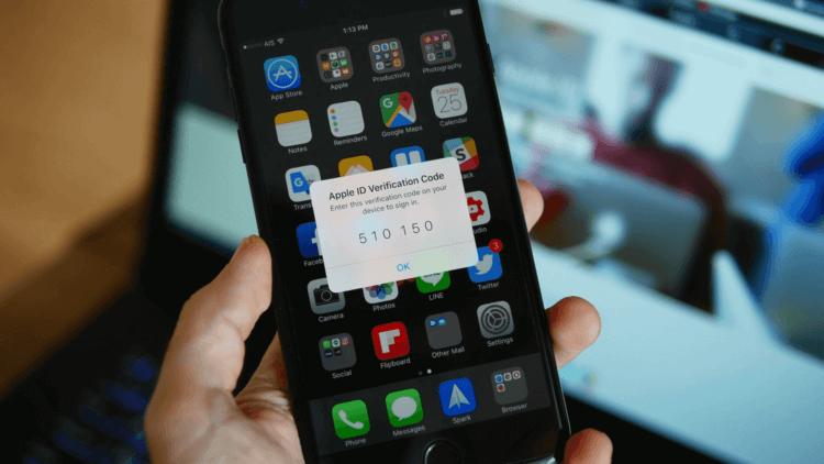 Apple обвиняют в масштабных проблемах безопасности iOS. Да неужели?