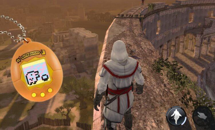 Что общего у Assassin's Creed и тамагочи? Скидка в App Store!