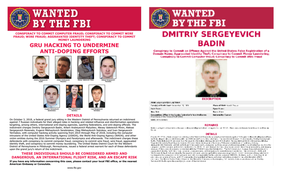 Немецкие власти обвинили российского хакера во взломе Бундестага в 2015 году