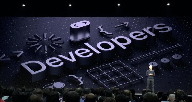 Apple назвала дату презентации iOS 14 на WWDC 2020. Что здесь особенного