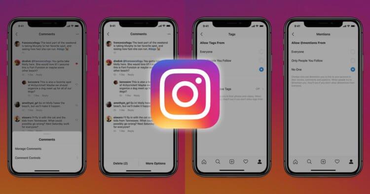 Новая функция Instagram позволяет запретить отмечать вас на фото