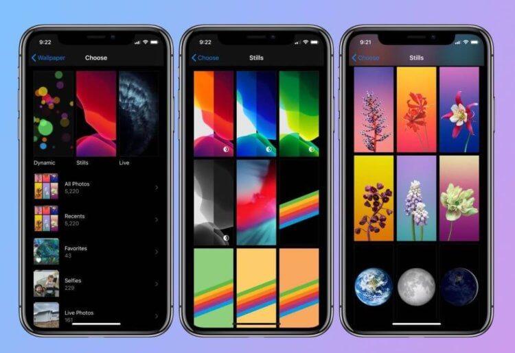 Раннюю версию iOS 14 слили в Сеть за 8 месяцев до официального выхода