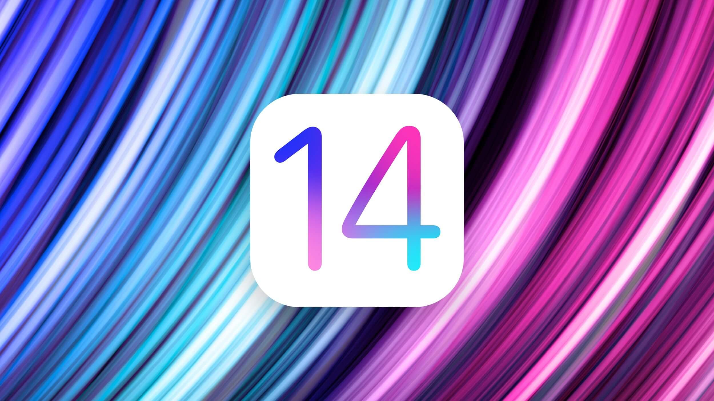 В iOS 14 появится новое приложение Gobi. Что оно умеет