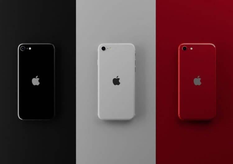 Закрытые границы — не помеха. iPhone SE 2020 уже начал дешеветь в России