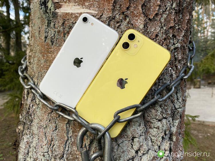 Камера какого телефона лучше? iPhone SE 2 или iPhone 11