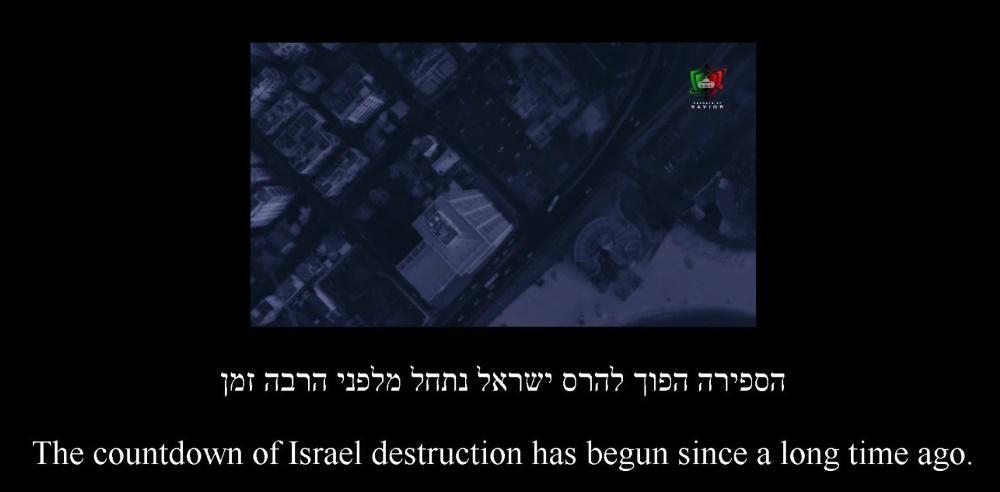 Тысячи израильских сайтов подверглись атакам и дефейсу