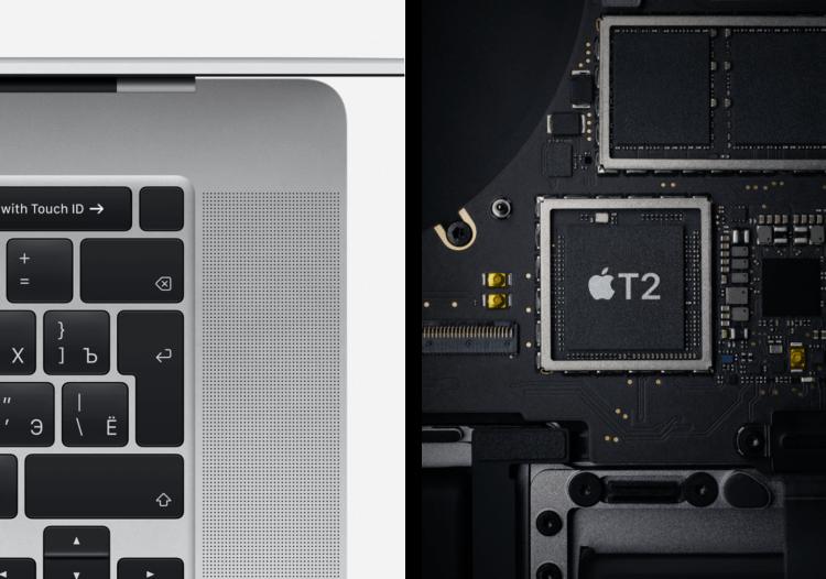 В новом MacBook Pro установлен уникальный процессор — он сделан на заказ?