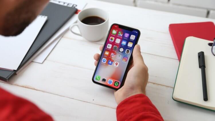 Как iPhone помогает мне эффективно работать из дома
