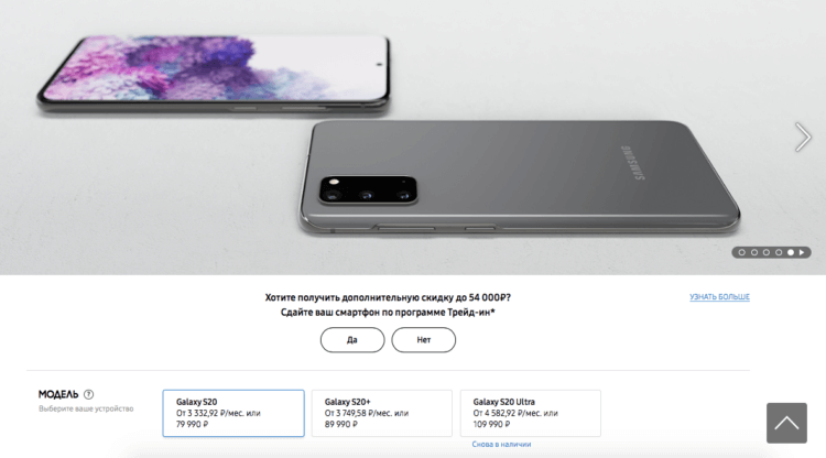 Samsung подняла цены на свои смартфоны в России. Что будет с ценами на iPhone?