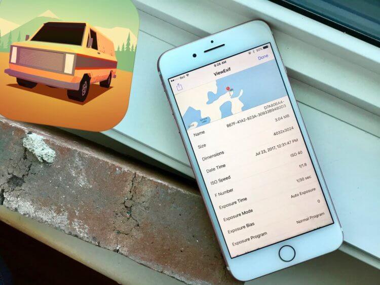 Почти что Monument Valley и просмотр EXIF на iPhone: скидки в App Store