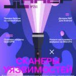Каждый десятый пользователь в России стал жертвой шантажа во время самоизоляции