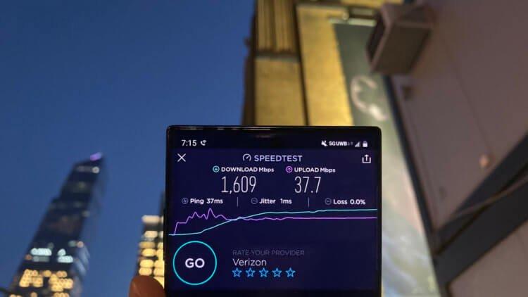 В iPhone 12 установят новейший 5G модем от Qualcomm с самой высокой скоростью
