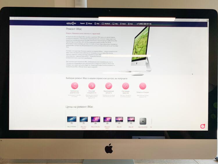 Почему iMac показывает белый экран? Отвечают эксперты