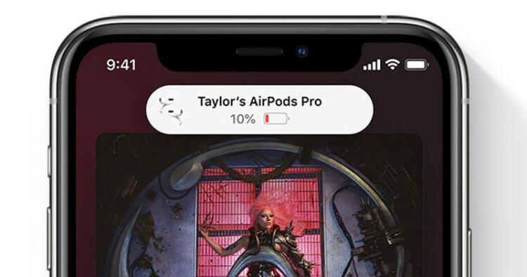 Apple добавила уведомления о зарядке Apple Watch и AirPods в iOS 14
