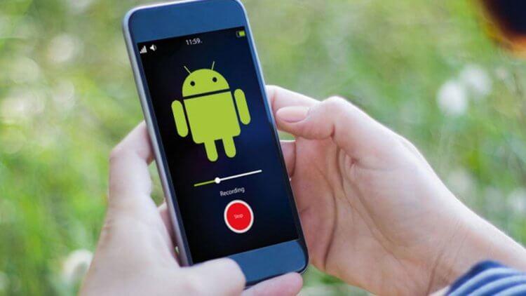 Почему в iOS нет функции записи телефонных разговоров