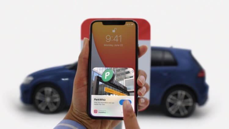 Apple представила iOS 14 с поддержкой виджетов, CarKey и обновлённой Siri