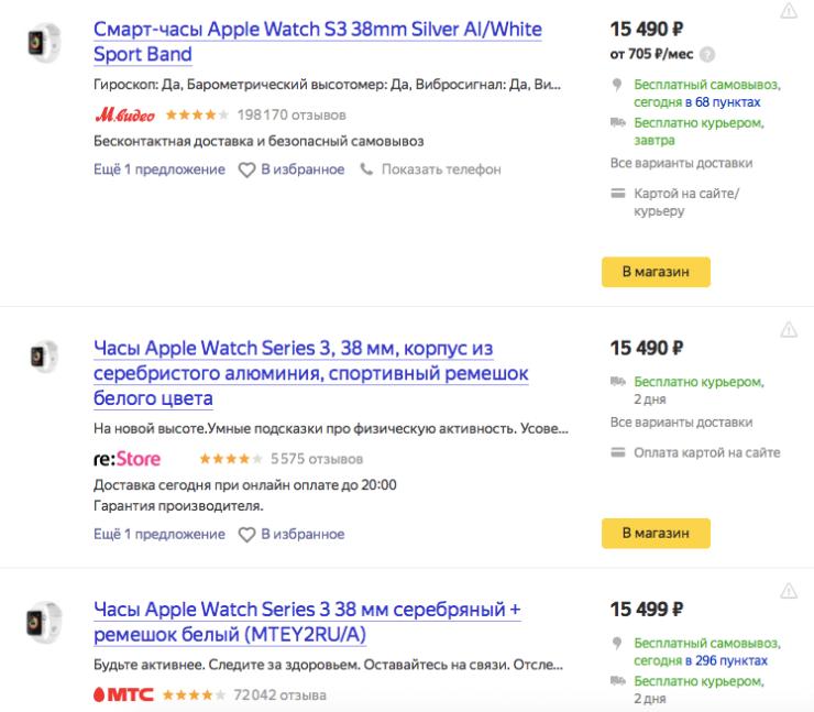 Какие Apple Watch выбрать в 2020 году