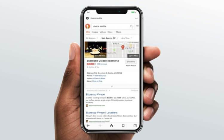 Почему Apple не будет покупать DuckDuckGo и делать поисковик