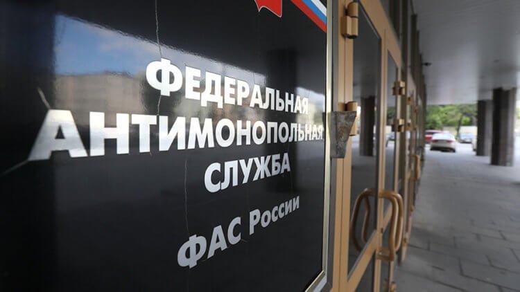 ФАС разрешила Apple не устанавливать российское ПО на iPhone