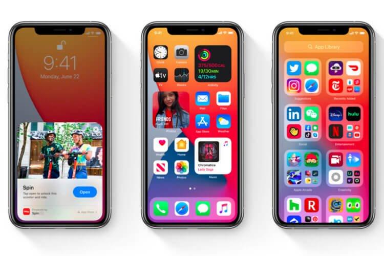 Как установить iOS 14 без профиля разработчика