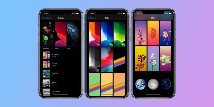 Что мы ждем в iOS 14? Обзор главных функций