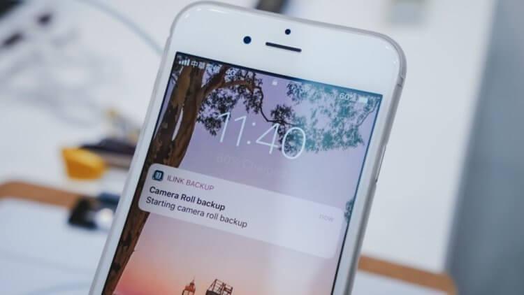 Apple назвала дату и время презентации iOS 14, macOS 10.16 и нового iMac