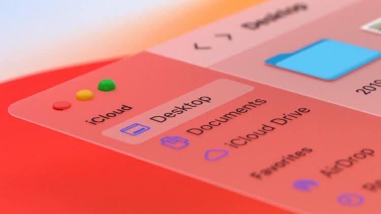 Apple представила macOS Big Sur — и она очень похожа на iOS 14