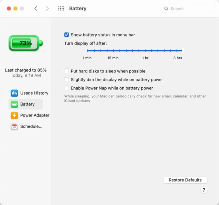 В macOS Big Sur больше нет меню Экономия энергии — что теперь вместо него?