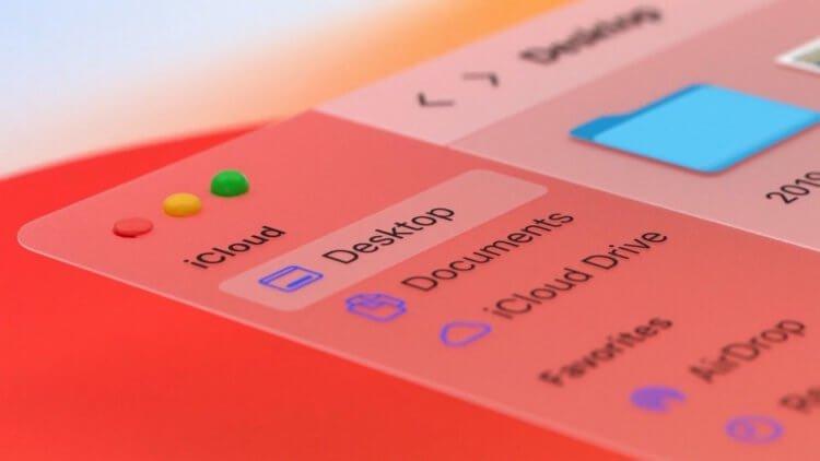 Новое в дизайне macOS Big Sur, или Почему Apple не возрождает скевоморфизм