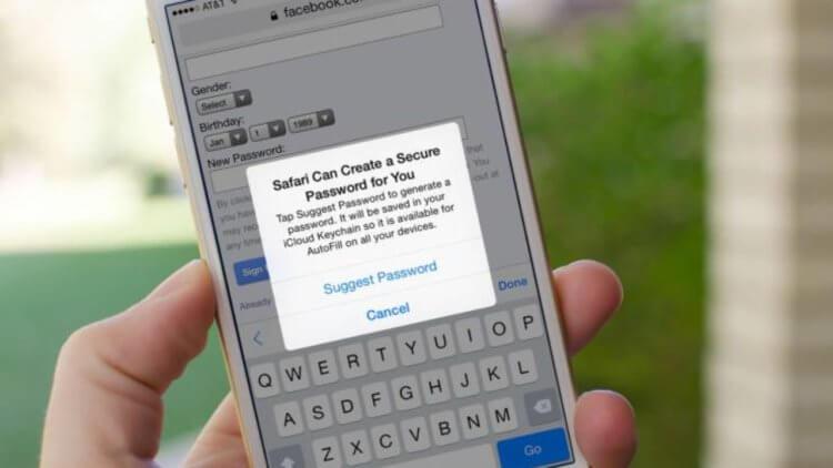 Стало известно, как изменится Safari в iOS 14