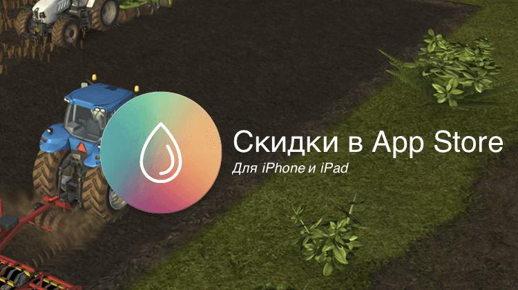 Фоторедактор для портретов и другие бесплатные приложения в App Store