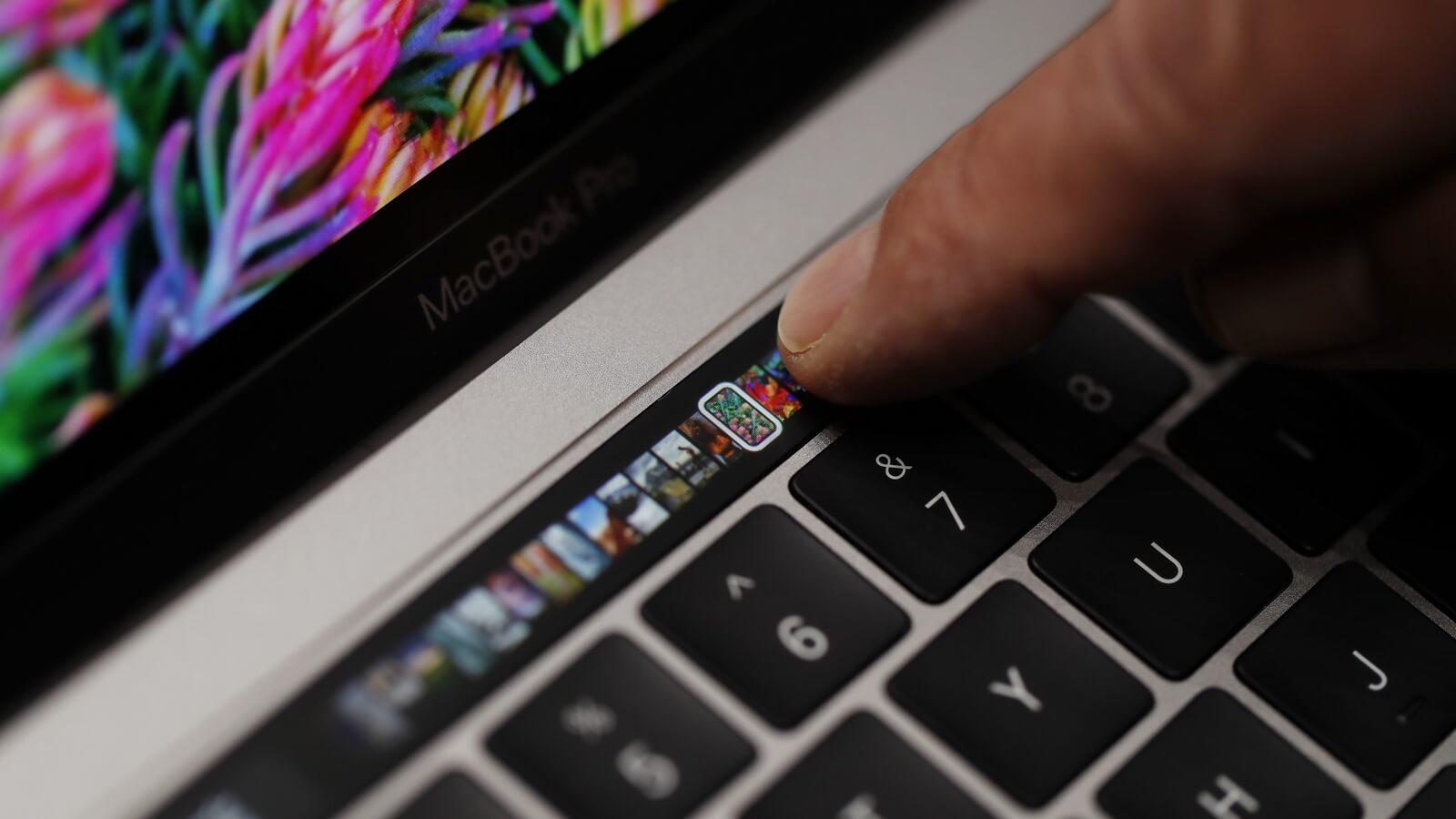 Apple добавит в клавиатуру для iPad функцию управления подсветкой