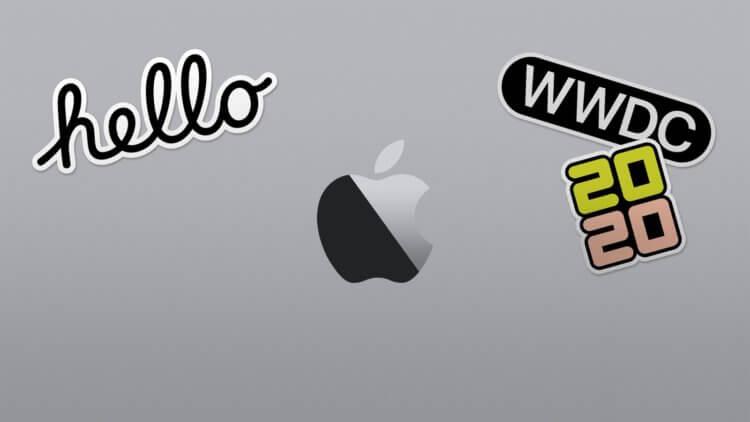 Apple объявит о переходе на собственные процессоры на WWDC, но Intel никуда не денется
