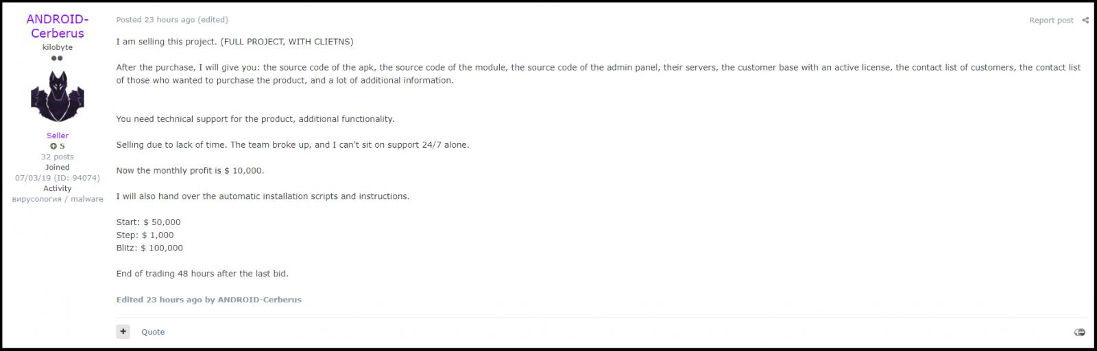 Исходный код банкера Cerberus выставлен на продажу