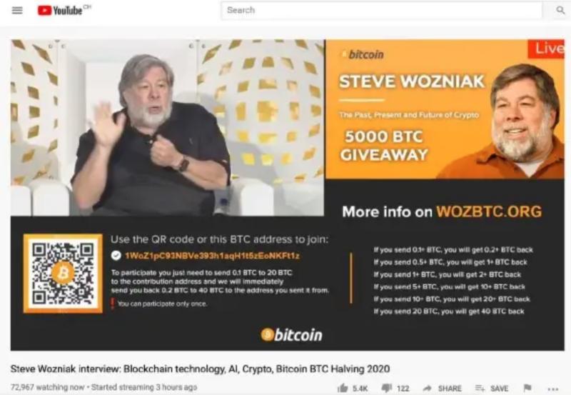 Стивен Возняк подал в суд на YouTube из-за криптовалютных мошенников