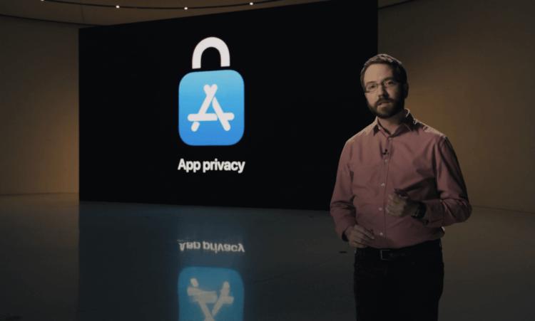 В iOS 14 и macOS Big Sur появится поддержка DNS-over-HTTPS. Что это такое и зачем нужно