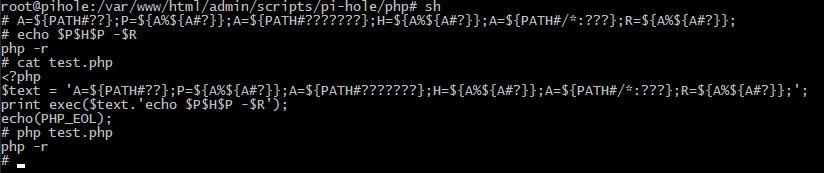 Дыры в дыре. Как работают уязвимости в Pi-hole, которые позволяют захватить Raspberry Pi