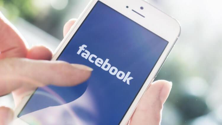 Почему Facebook боится выхода iOS 14