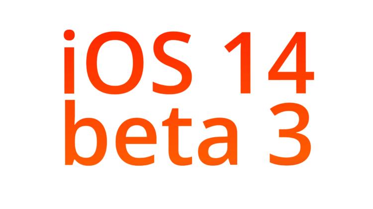 Apple выпустила iOS 14 beta 3 для разработчиков. Как установить