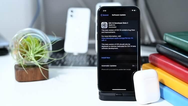Как подготовить iPhone и iPad к установке публичной iOS 14 beta, и где ее скачать