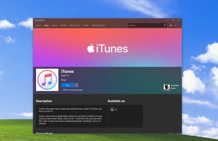 Apple выпустит новое приложение для Windows 10: что это будет?